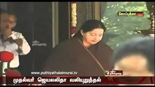 Fertilizer Scam Sack Alagiri Jayalaitha Tells Prime Minister