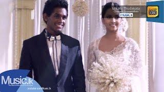Idikatu Thudakata - Charudh Goonerathna