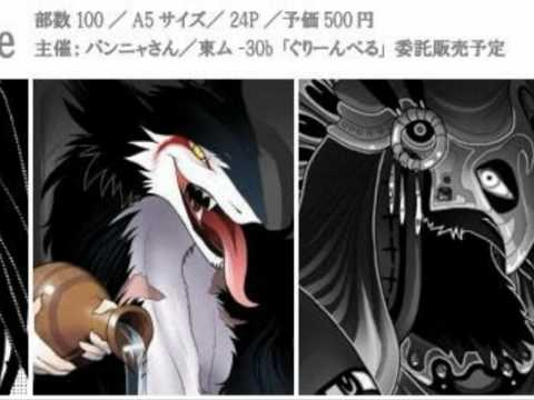 Sergal Art Slideshow, A beautiful video on YouTube featuring a variety of Sergal art. And some good music to boot.