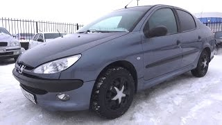 2007 Peugeot  206 (2B) 1.4 MT. Start Up, Engine, and In Depth Tour.. MegaRetr