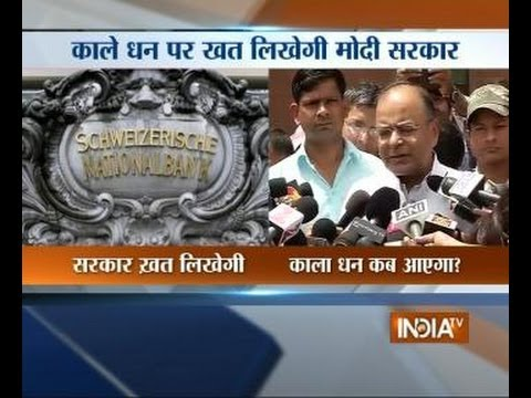 No information from Switzerland on black money: Arun Jaitley