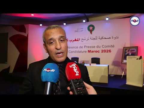 عزيز بودربالة .. المغرب عندو حظوظ في تنظيم كأس العالم 2026