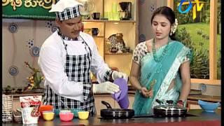 Chamadumpa Kobbari Curry..