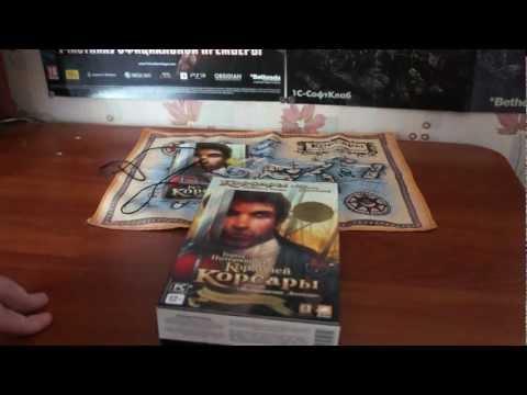 Корсары: Город Потерянных Кораблей - коллекционное издание - видео-анбоксинг