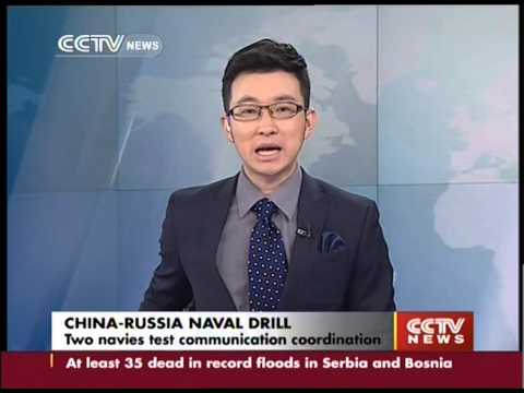 China Russia naval drill is underway in the East China Sea