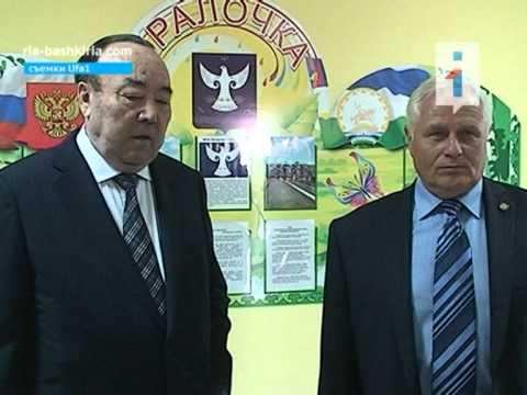Муртаза Рахимов открыл в Кугарчинском районе новый