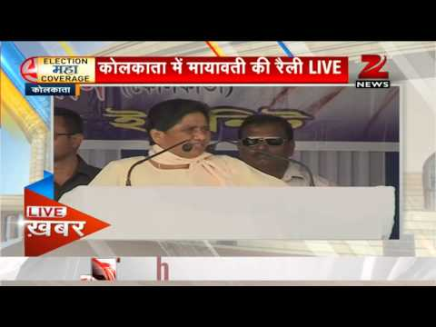 Constant threat of communal riots if Modi becomes PM: Mayawati