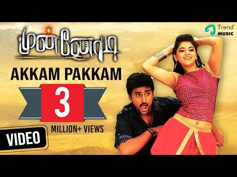 Munnodi - Akkam Pakkam Video Song