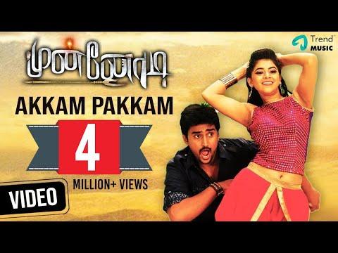 Munnodi - Akkam Pakkam Video Song