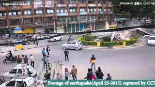 Watch: Devastating Footage of Nepal Quake caught in CCTV
