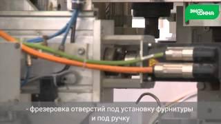 02. Подготовка профиля к установке стекла и фурнитуры