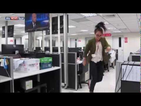 استقالة من العمل بالرقص