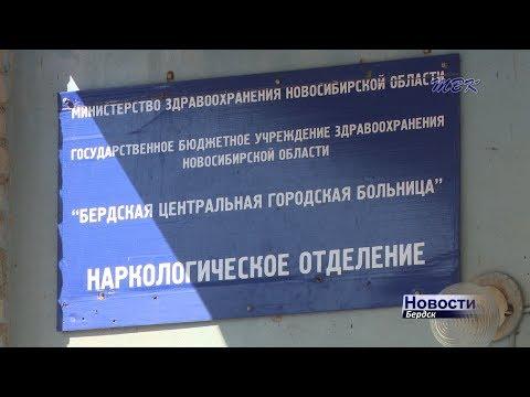 Опасная «соль» или героин для нищих: рекламу наркотиков по-прежнему можно встретить в Бердске. Что скрывается за «ширмой кайфа»?