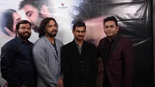E Ee Movie Audio Launch By A R Rahman