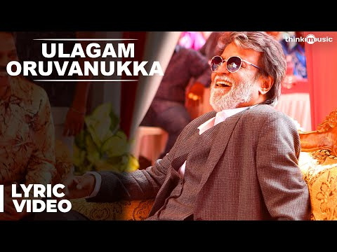 Ulagam Oruvanukka Song with Lyrics - Kabali