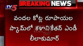 Kalaniketan MD Leela Kumar held over Rs. 100 crore fraud