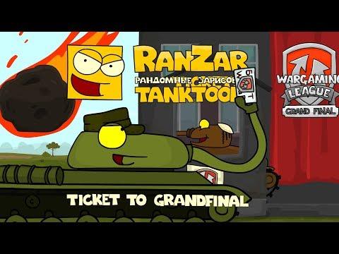 Tanktoon - Grand Finale