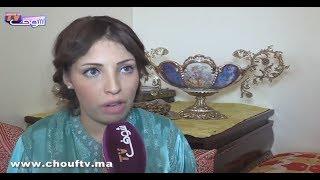 بالفيديو:بهلول يشتكي زوجته للقضاء   |   خبر اليوم