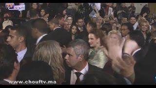 شاهد عن قرب تألق الأميرة للا سلمى بالقفطان المغربي خلال افتتاح مهرجان فاس للموسيقى العريقة و تفاعل جميل من طرف المغاربة |