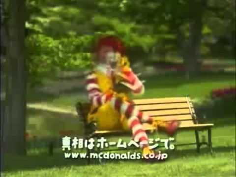 Donald McDonald - Ran Ran Ru