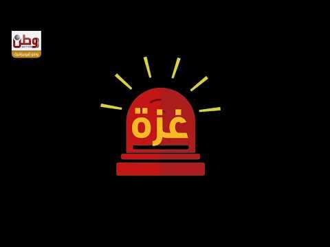 غزة تحتضر
