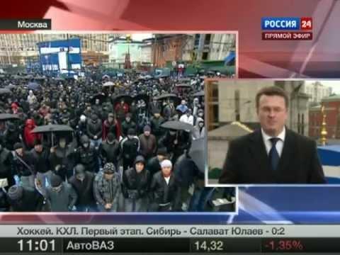 Курбан байрам в Москве 2012.flv