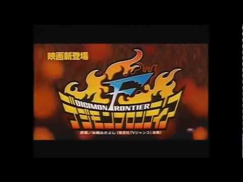 Digimon Frontier DVD commercial