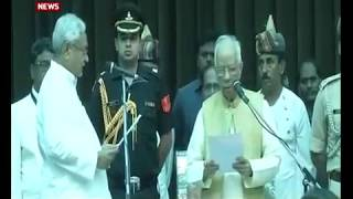Nitish Kumar Takes Oath As Chief Minister..