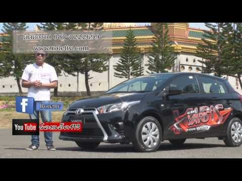 Hình ảnh trong video 2013 Toyota NEW YARIS Eco Car