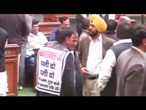 Delhi Assembly Speaker calls all-party meet after uproar