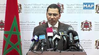 إصلاح القضاء العسكري أحد الإصلاحات الكبرى وخطوة أساسية للنهوض بحقوق الانسان (الخلفي)