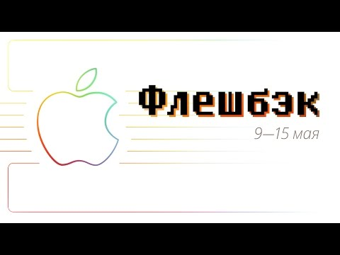 [Флешбэк] PowerBook Lombard, G4, Xserve и Macintosh XL