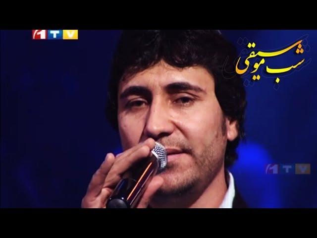 Music Night with Najebullah Mahmodi