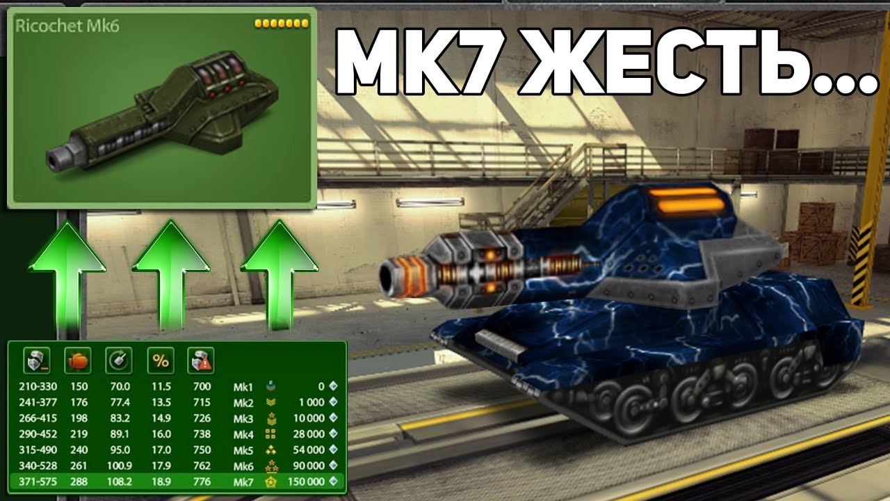World of tanks wot взвод