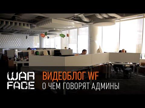Видеоблог игры, второй выпуск