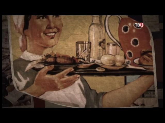Красный проект: ХХ съезд КПСС. Альтернативный взгляд на историю, 25.05.17