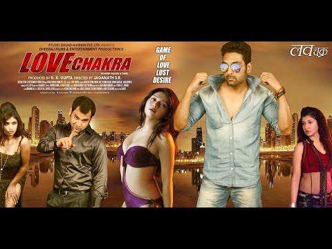Love Chakra