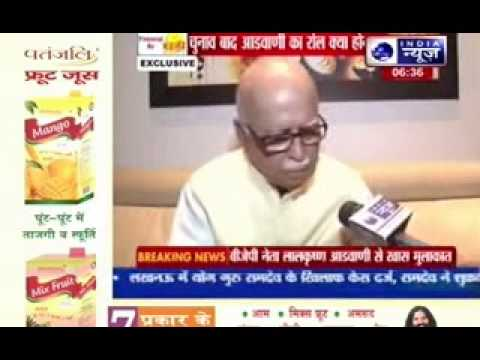 India News exclusive interview with Lal Krishna Advani