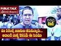 Srinivasa Kalyanam Public Talk || Nithiin || Raashi Khanna || Dil Raju || #SrinivasaKalyanam