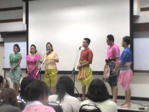 ภาษาไทยในเพลงพื้นบ้าน กับแม่ขวัญจิต 6