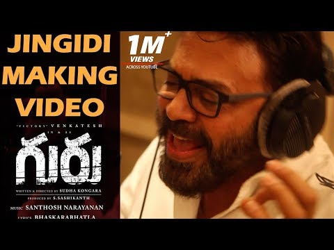 Jingidi-Song-Making---Guru-Telugu-Movie