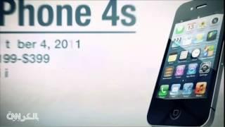 مراحل تطور هاتف آيفون منذ إطلاقه