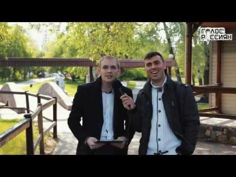 Голос россиян дети и родители выпуск
