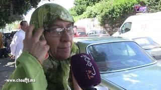 صـــادم و بالفيديو..مريضة و عطاوها أول موعد بعد 5 أشهر بسبيطار 20 غشت فكازا | حالة خاصة