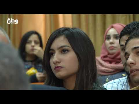 بولتكنك فلسطين تتوج بالمركز الاول في دوري المناظرات للعام 2017