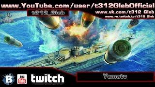 VOD по Yamato