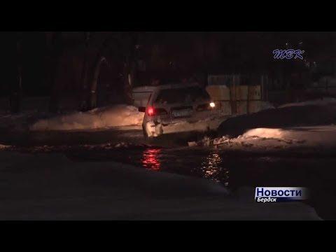 Потоп в Бердске: текли ручьи по улице Лунной из-за аварии на магистральном водопроводе