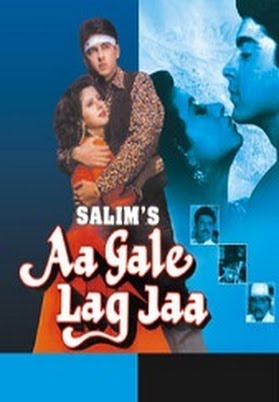Aa Gale Lag Jaa [1994] - Jugal Hansraj - Urmila Matondkar