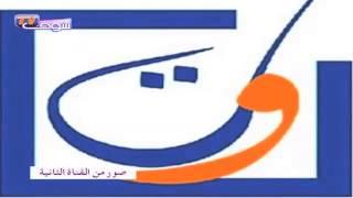 شوف أخبار الظهيرة-10-01-2013   |   خبر اليوم