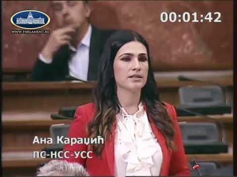 Ана Караџић Снажна и моћна Србија услов за војну неутралност 25.04.2018.